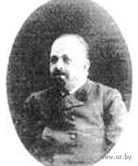 Михаил И. Пыляев. Михаил И. Пыляев