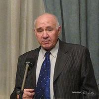 Николай Анастасьев. Николай Анастасьев