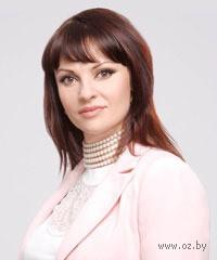 Наталья Владимировна Толстая