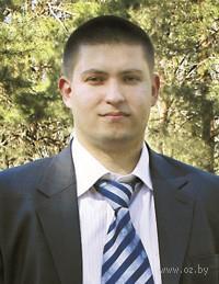 Денис Николаевич Колисниченко