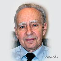 Леонид Борисович Алаев