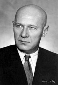 Николай М. Грибачев. Николай М. Грибачев