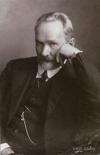 Василий Васильевич Розанов