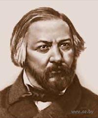 Михаил Иванович Глинка. Михаил Иванович Глинка