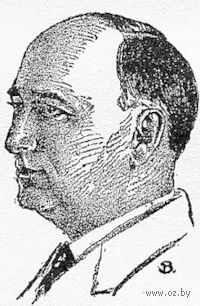 Дэвид Генри Келлер