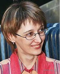 Ольга В. Колпакова - фото, картинка