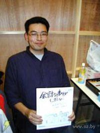 Адзума Киехико. Адзума Киехико