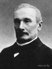 Огюст Шуази