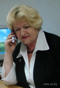 Тамара Антоновна Адамович. Тамара Антоновна Адамович