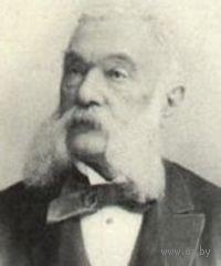 Пеллегрино Артузи