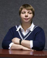 Наталья Девова