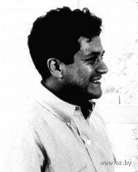 Карлос Сезар Арана Кастанеда