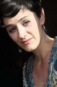 Мириам Дубини
