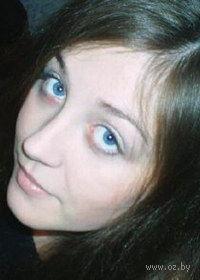 Екатерина Флат. Екатерина Флат