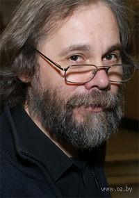 Сергей Анатольевич Носов