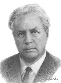 Георгий Скребицкий - фото, картинка