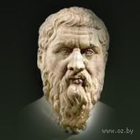 Платон. Платон