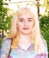 Валерия Вербинина. Валерия Вербинина