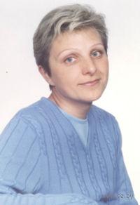 Валентина Леонидовна Леонович. Валентина Леонидовна Леонович