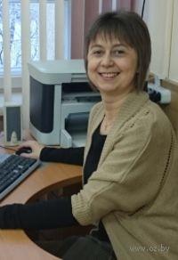 Татьяна Юрьевна Севрюкова. Татьяна Юрьевна Севрюкова