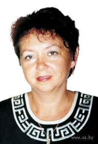 Галина Леонидовна Муравьева