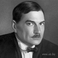 Евгений Иванович Замятин. Евгений Иванович Замятин