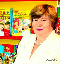 Елена Владимировна Колесникова - фото, картинка