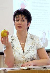 Ирина А. Лыкова. Ирина А. Лыкова