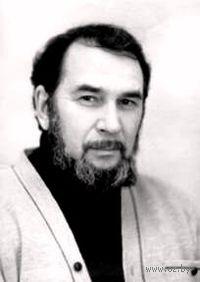 Евгений Тихонович Мигунов