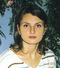 Дарья Н. Колдина