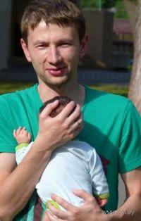 Дмитрий Костюкевич - фото, картинка